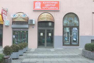 Kulturni centar Kruševac otkazuje sve zakazane programe i projekcije filmova u Bioskopu Kruševac