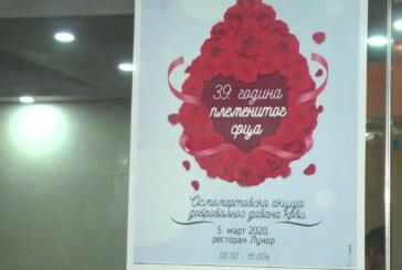 U organizaciji Crvenog krsta povodom Dana žena održana tradicionalna akcija dobrovoljnog davanja krvi