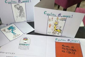 Kupovinom osmomartovskih čestitki sa Dečje radionice BukvArta pomoći ćete dalje funkcionisanje škole crtanja