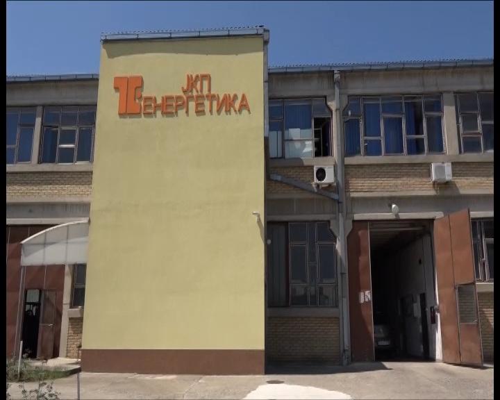 """""""Eneregetika"""" u Trsteniku za vreme vanrednog stanja na raspolaganju Štabu za vanredne situacije Opštine Trstenik"""
