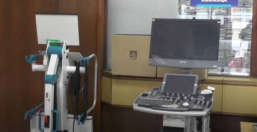 Nova oprema za kruševačku Bolnicu