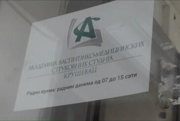 Na Akademiji vaspitačko – medicinskih strukovnih studija u Kruševcu počeo aprilski ispitni rok