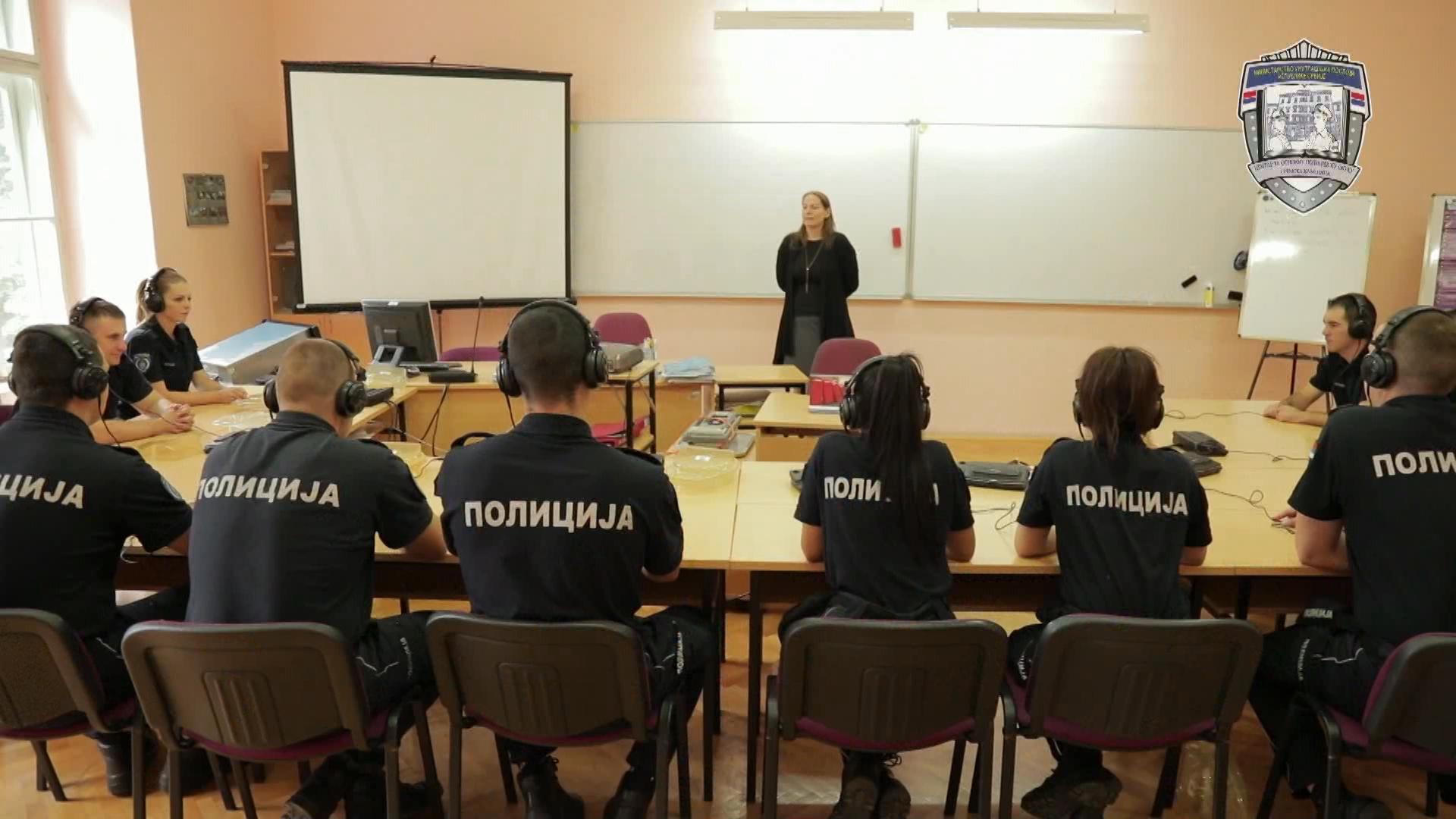 Ministarstvo unutrašnjih poslova raspisalo konkurs za upis preko hiljadu polaznika u Centar za osnovnu policijsku obuku