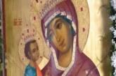 Danas je praznik ikone Presvete Bogorodice Pećke