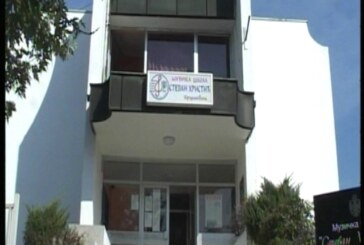 """Do kraja maja prijavljivanje za upis u Osnovnu – upis u Srednju muzičku školu """"Stevan Hristić"""" 12. 13. i 14. juna"""