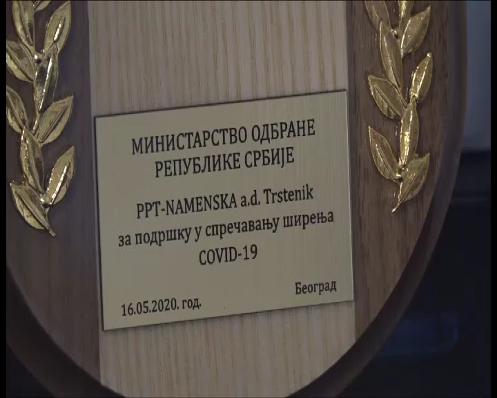 Trstenička PPT Namenska AD – priznanje Ministarstva odbrane za pomoć tokom kovida 19