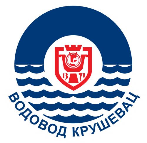 U toku sanacija oštećenja na magistralnom cevovodu kojim se  vodom snabdevaju Varvarin i Ćićevac