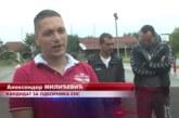IZBORI 2020: Savet za sport SNS Kruševac donirao opremu za mali fudbal Mesnoj zajednici Velika Lomnica
