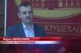Objavljen Javni poziv za davanje u zakup državnog zemljišta na teritoriji Grada Kruševca