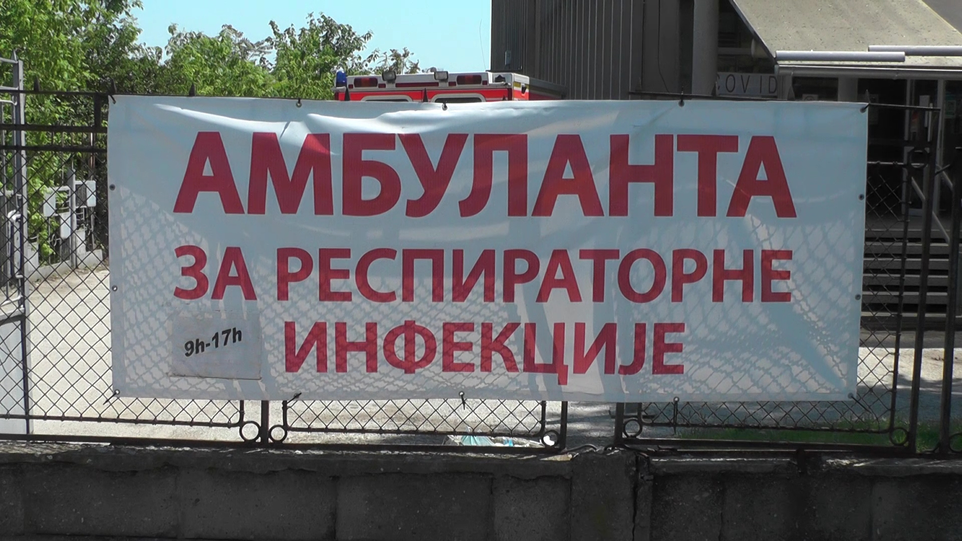 Zbog povećanog broja novozaraženih koronavirusuom, Kovid ambulanta u Kruševcu od juče ponovo radi od 7 do 20 sati
