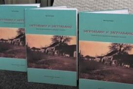 """VIKEND SA KNJIGOM: Zagrlaćani i Zagrlaćanke"""", kapitalno delo mr Esada Popare"""
