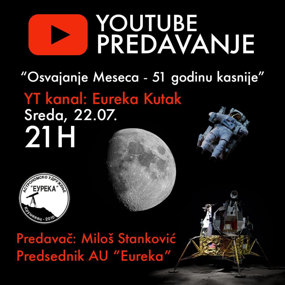 """YouTube live predavanje """"Osvajanje Meseca – 51 godina kasnije"""""""