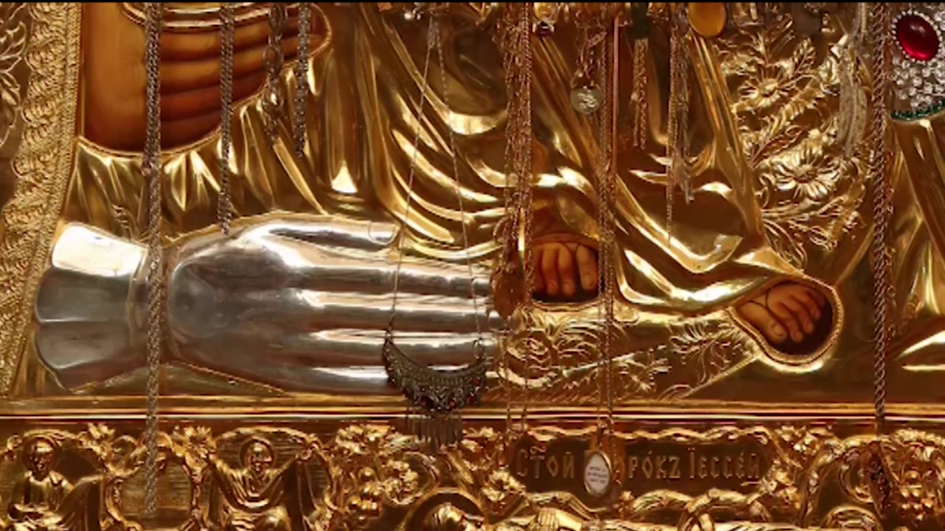 Ikona Presvete Bogorodice Trojeručice