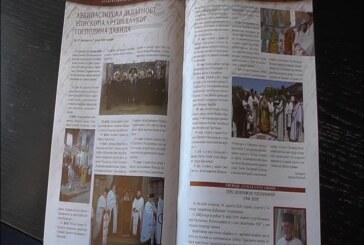 """Praznični broj časopisa """"Pravoslavna vera i život"""" objavljen u čast Vidovdana"""