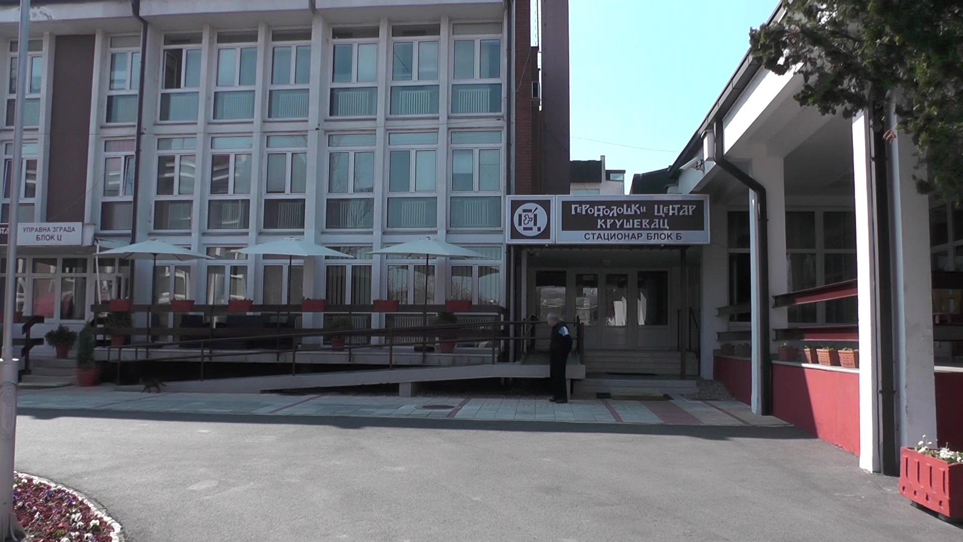 Situacija vezana za aktuelnu epidemiološku situaciju u Gerontološkom centru u Kruševcu stabilna
