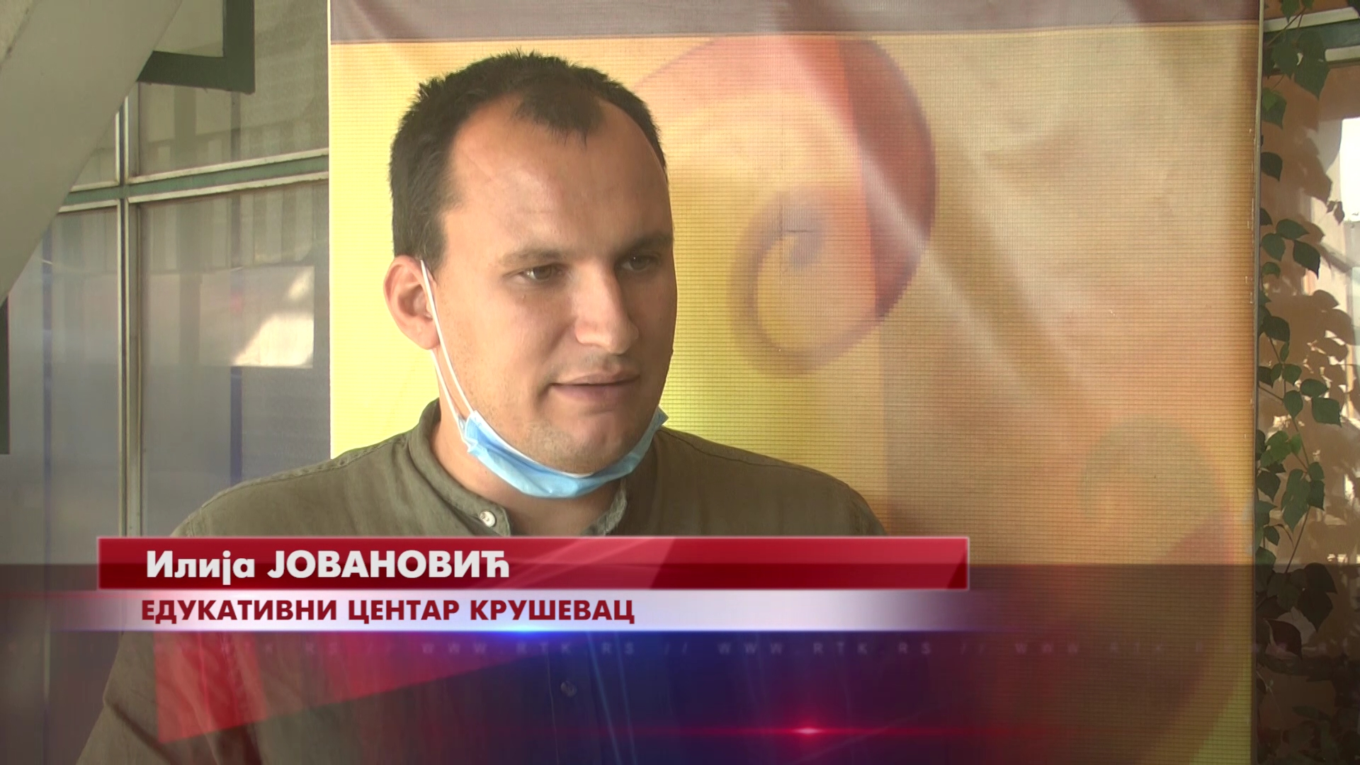 Edukativni centar Kruševac realizuje program ZNANJEM DO POSLA