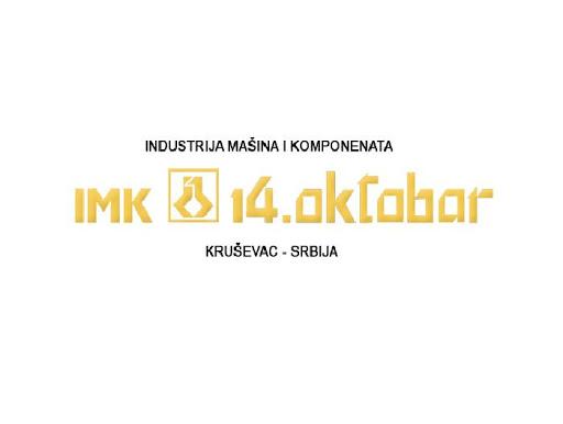 """Nepokretna imovina kruševačkog IMK """"14. oktobar"""" u stečaju ponuđena na prodaju"""