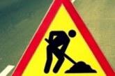 Obustava saobraćaja zbog radova na putu Kruševac – Veliki Jastrebac