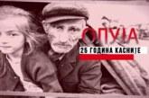 OLUJA – 25 GODINA KASNIJE: Štab za prihvat i zbrinjavnje izbeglica u Kruševcu morao da hitno reaguje (REPORTAŽA)