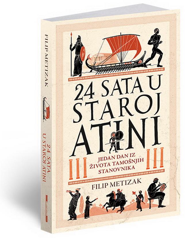 VIKEND SA KNJIGOM: 24 sata u staroj Atini