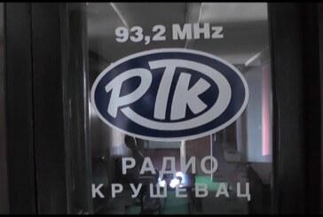 Uz 50 godina Radio Kruševca realizacija više projekta radi ostvarivanja javnog interesa u oblasti javnog informisanja