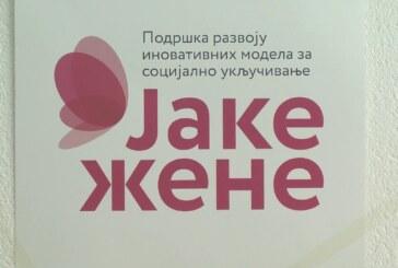 """U Ražnju predstavljen projekat """"Jake žene"""""""