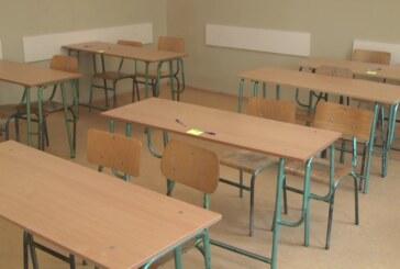 Od ponedeljka viši razredi osnovnih i sve srednje škole u Srbiji prelaze na onlajn nastavu