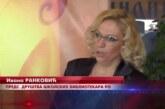 Skupština Društva školskih bibliotekara Srbije onlajn, novoizabrani član Upravnog odbora Kruševljanka Ivana Ranković