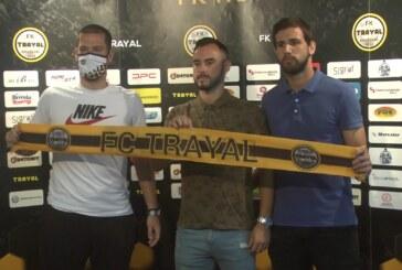 FK Trajal predstavio nova pojačanja