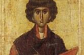 Srpska pravoslavna crkva sutra proslavlja praznik posvećen Svetom velikomučeniku Pantelejmonu