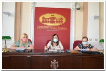 Javna rasprava o nacrtu Odluke o rebalansu budžetagrada Kruševca