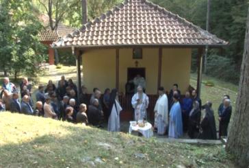 Sveta arhijerejskaliturgija u manastiru Strmac