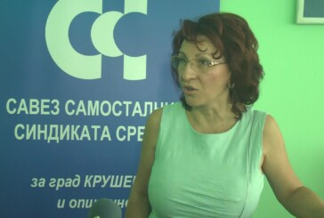 Sastanak Sekcije žena Samostalnog sindikata za više opština u Kruševcu