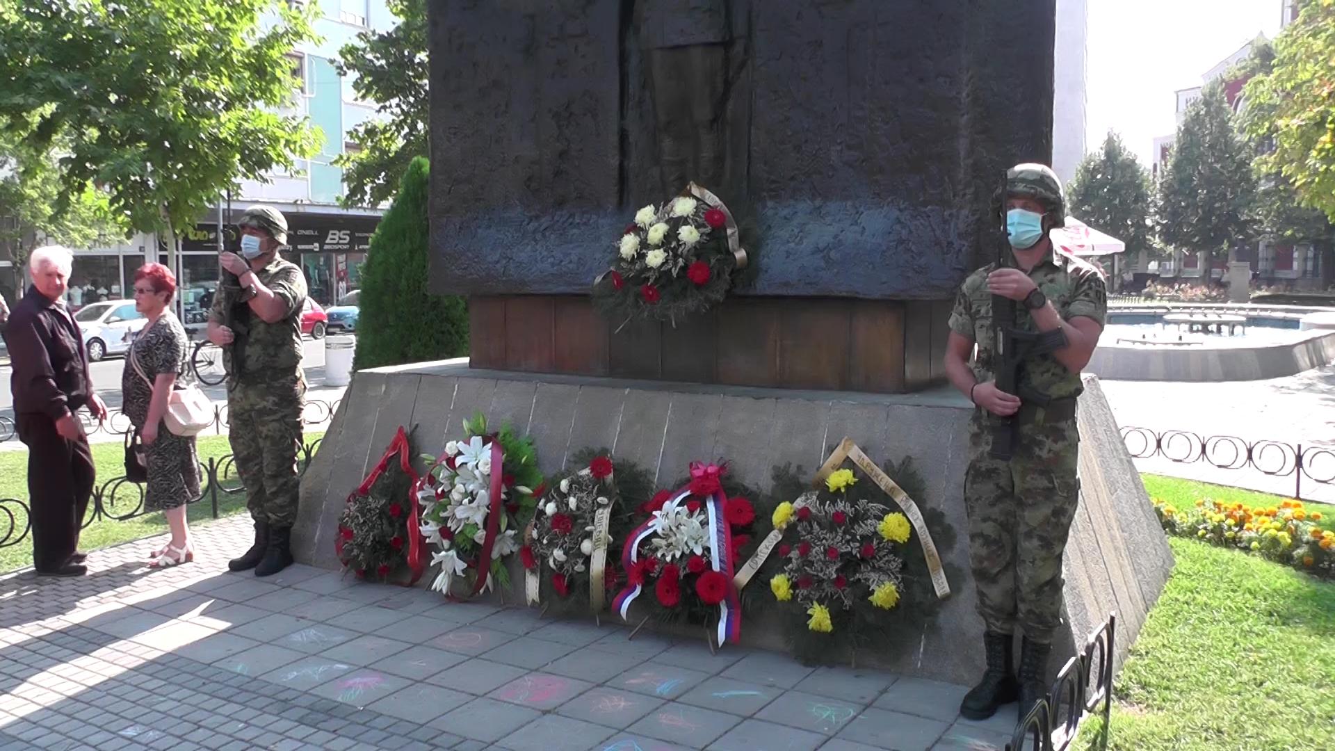 Obeležen Dan rezervnih vojnih starešina Srbije