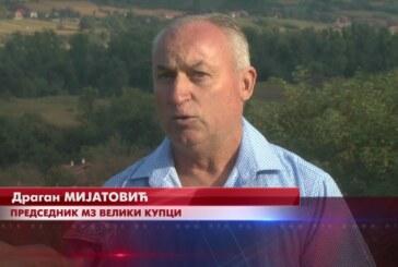 Mesna zajednica Veliki Kupci – pobednik 47. takmičenja sela Grada Kruševca