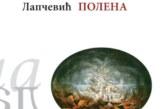МНОГОЗНАЧНО ПОЉЕ ПОЕЗИЈЕ (Небојша Лапчевић, Берачи полена)