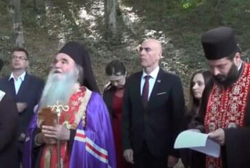 Osveštana Crkva Hrista Spasitelja na Jastrepcu