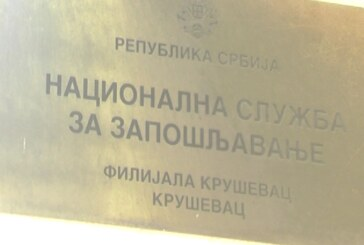 "Produžen rok za izbor kandidata u projektu ""Моја prva plata"""