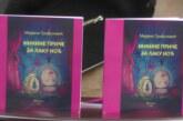 """U porti crkve Lazarice održana promocija knjige Mirjane Trifunović – """"Ninine priče za laku noć"""""""
