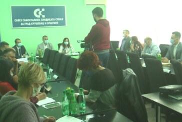 Na sastanku Samostalnog sindikata komunalne delatnosti za grad Kruševac razgovarano o novim kolektivnim ugovorima