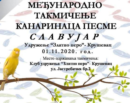 U Kruševcu u toku trodnevna izložba ptica – Ornitoliški šampionat Srbije