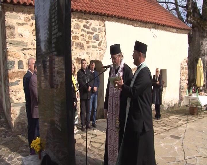 U crkvi Svetog Petra i Pavla u Krivoj Reci obeleženo sećanje na stradanje lokalnog stanovništva u Drugom svetskom ratu