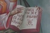 Na kraju Meseca knjige – praznik Sveti Luka