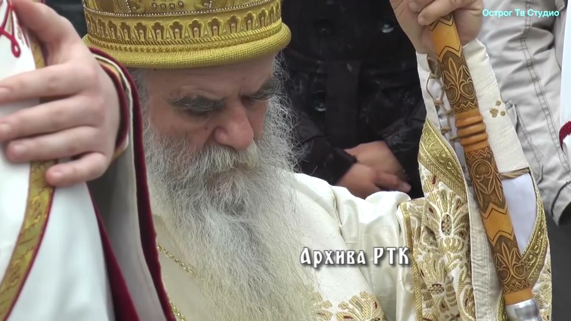 Sećanje na mitroplolita crnogorsko – primorskog Amfilohija Radovića