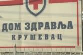 Saveti sugrađanima iz Službe hitne medicinke pomoći Kruševac