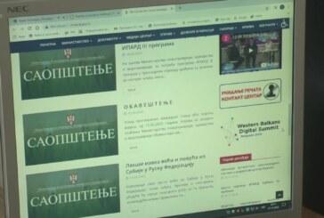Uredba Vlade Srbije o finansijskoj pomoći za otkup tržišnih viškova junadi