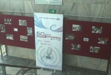 Izložba fotografija i elektronskih uređaja Radio Kruševca