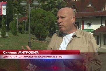 Stručni skup predstavnika gumarske industrije Srbije o odgovornosti proizvođača prema životnoj sredini