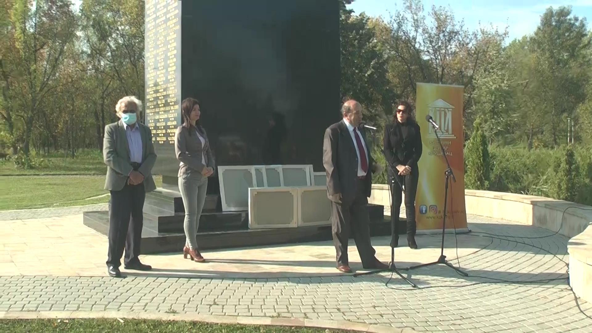 """Na Slobodištu održana likovno – pesnička kolonija """"Pod kapijom sunca"""""""