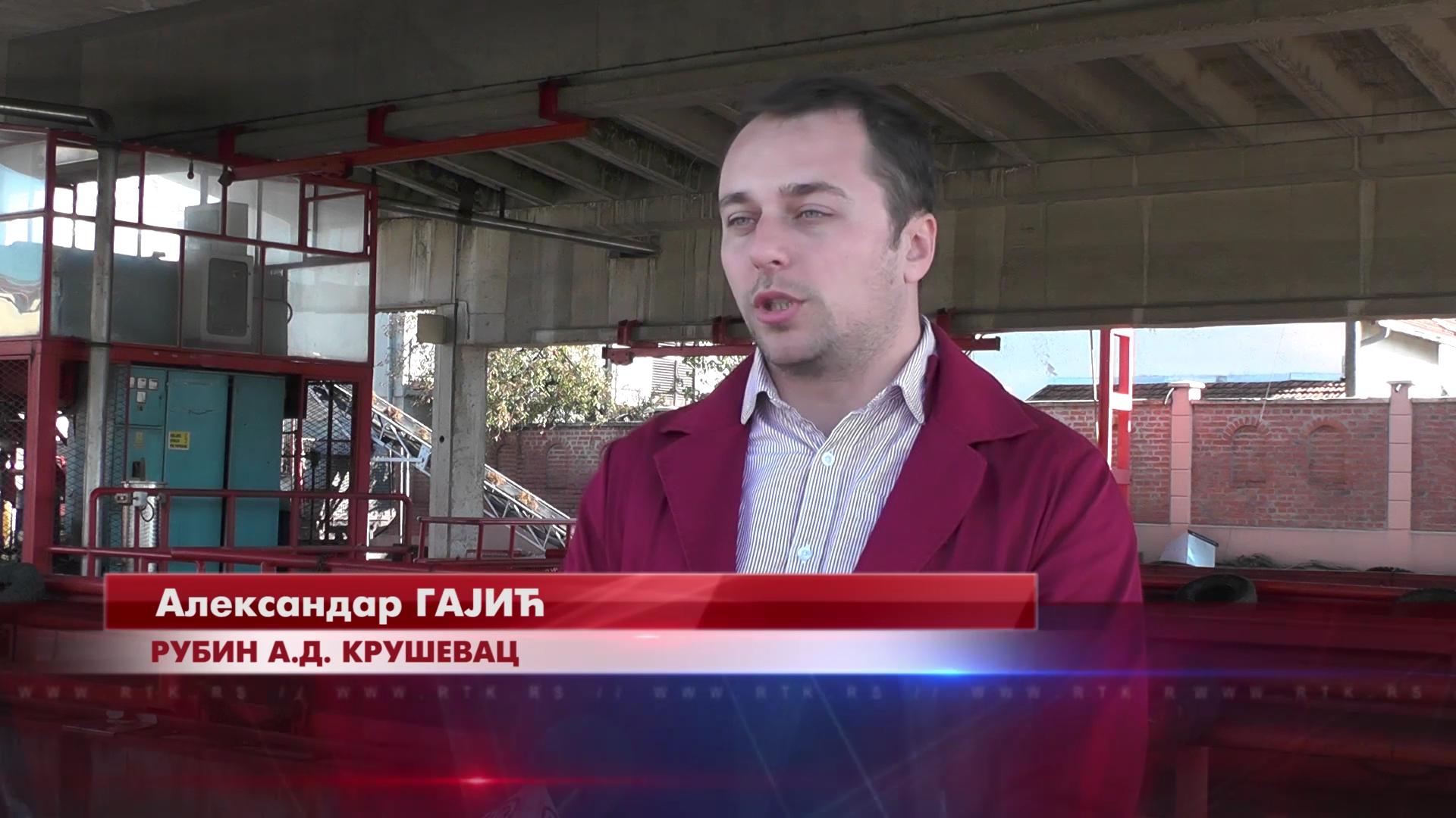"""Kruševački """"Rubin"""" AD do 1. novembra otkupljuje grožđe od poljoprivrednika"""